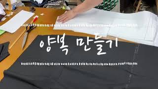 [패션] 트로트 가수 의상 제작