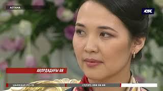Нұрсұлтан Назарбаев салқын тигізіп алған екі әйелге дәрі апарып берді