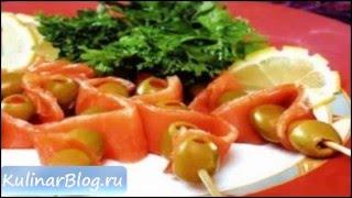 Рецепт Закуска из рыбы иоливок