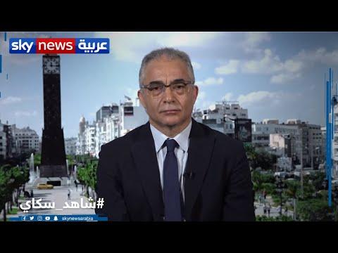 رئيس حركة -مشروع تونس-: لن نسمح بأن تصبح تونس تحت وصاية عثمانية جديدة  - نشر قبل 47 دقيقة