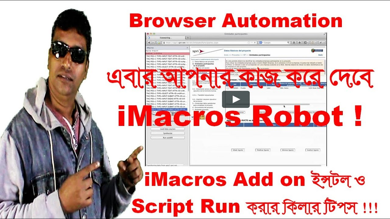 How to Automate Repetitive Tasks with imacros in firefox browser |  TechYouTube by TechYouTube