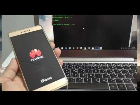 [HOW-TO] Root Huawei Phone with SRKTool Huawei
