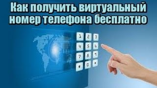 видео Мобильные приложения для бесплатных звонков через интернет (IP телефонию) - обзор