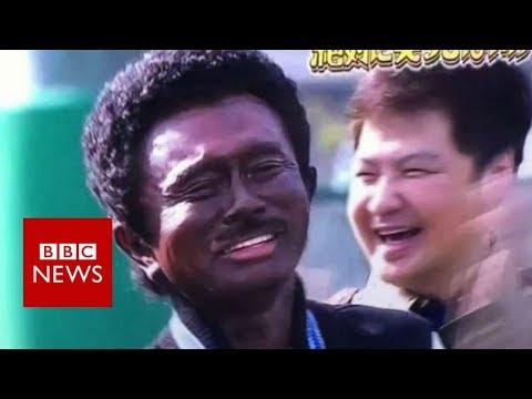 Blackface TV 'makes Japan look ignorant' - BBC News