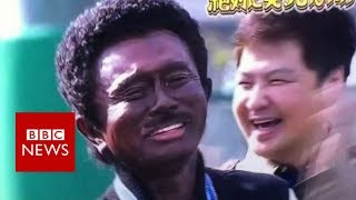 Blackface TV 'makes Japan look ignorant' - BBC News