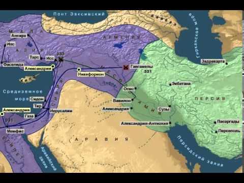 история завоеваний Александра Македонского (карта)