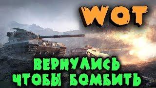 Танки + 5 миллионов серебра - World of Tanks 1.3 - Предновогодние танки и ИС3 с М3