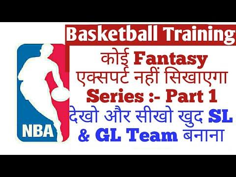 how-to-make-basketball-team-l-basketball-team-kaise-banaye-l-grand-league-ki-team-kaise-banaye