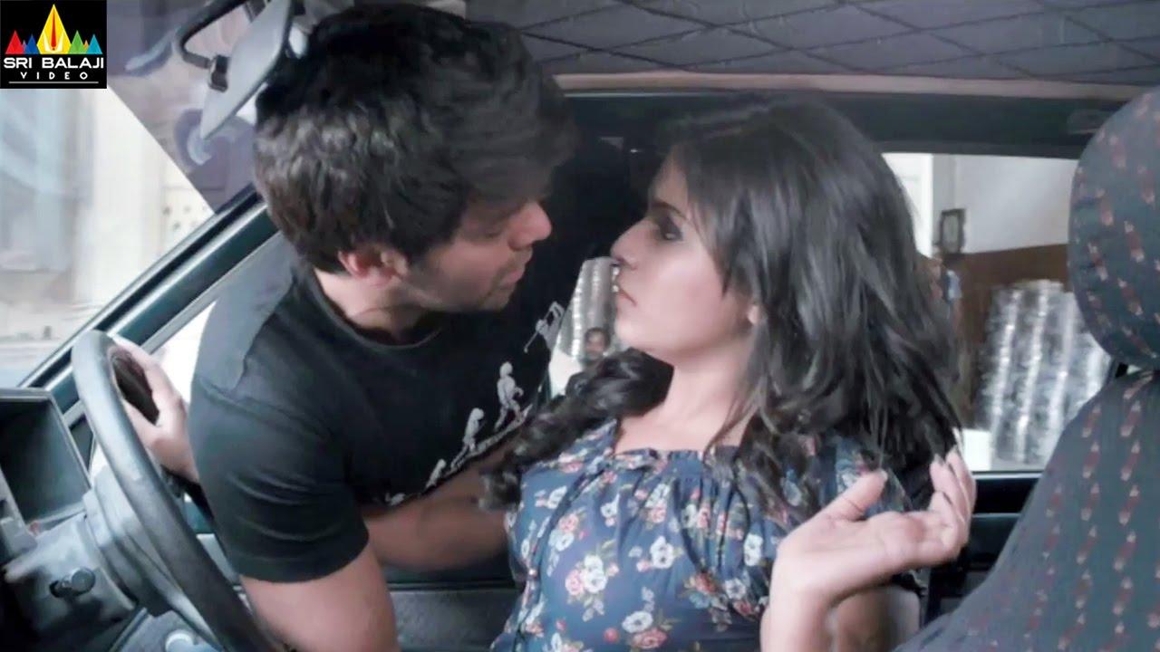 Anjali kiss
