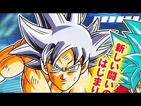 FINALLY! MASTERED ULTRA INSTINCT REVEALED! (SS White/Silver) PLUS! DBS 128 Leaked IMAGES *SPOILERS