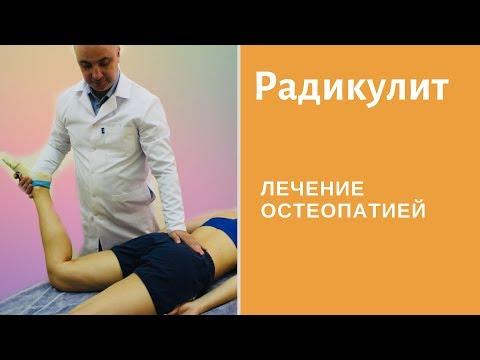 Остеопрактика - Школа практической остеопатии А. Смирнова