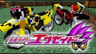 Kamen Rider Craft The 4th Update log ep9