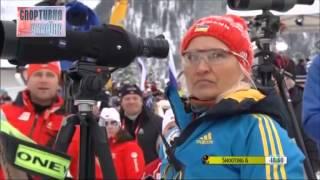 Сборная Украины по биатлону. Превью в преддверии сочинской Олимпиады