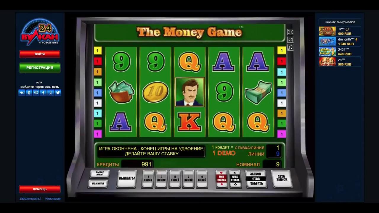 Обзор  Азартмания казино (Azartmania) - бонусы, отзывы реальных игроков