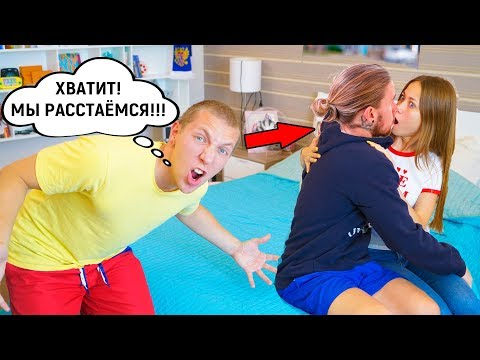 I CHEATED ON MY BOYFRIEND PRANK ! The reaction of the Guy at the Raffle | Anny May