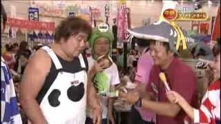 8月24日(土)宮崎市MRTmiccで開催された、 「MRT感謝祭2013夏...