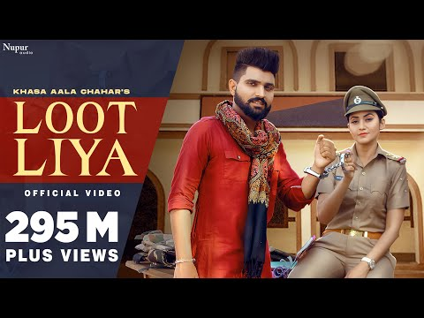 KHASA AALA CHAHAR : LOOT LIYA (Official Video) | Sweta Chauhan | New Haryanvi Songs Haryanavi 2021