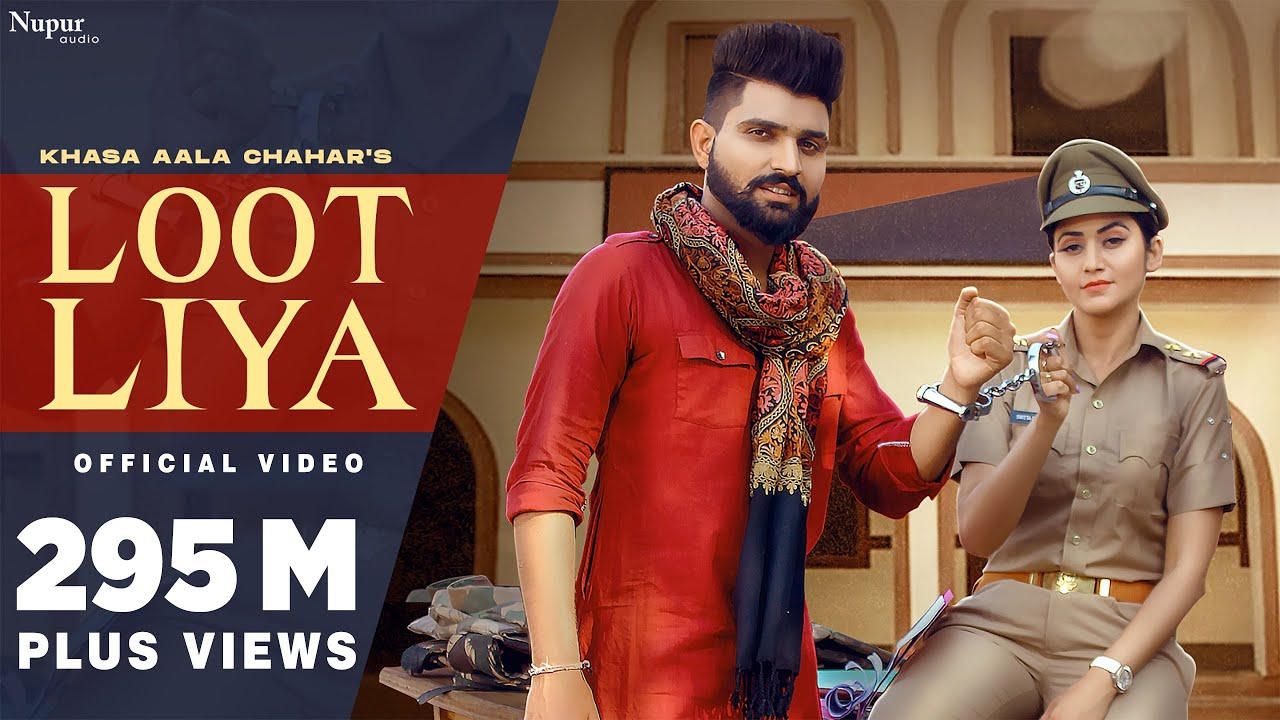 Download KHASA AALA CHAHAR : LOOT LIYA (Official Video) | Sweta Chauhan | New Haryanvi Songs Haryanavi 2021