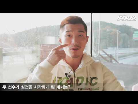 XIAOMI ROAD FC YOUNG GUNS 31 PARK HYUNG GEUN INTERVIEW