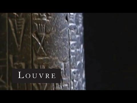 Le code d'Hammurabi - Code of Hammurabi - Musée du louvre
