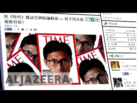 Hong Kong's new media: A blow for Beijing? - The Listening Post (Lead)
