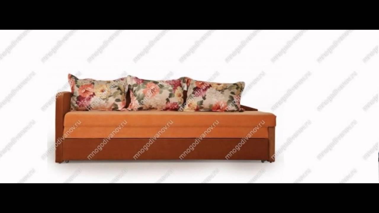 Недорогие диваны для дома и для дачи от фабрики stolline по ценам производителя!. Официальный интернет магазин фабрики мебели stolline. Диваны с доставкой за 1 день!. + 7 (495) 748 08 50.