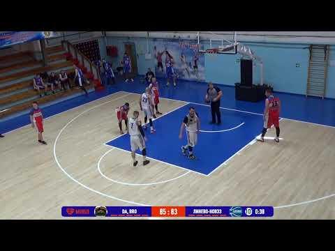 НБА 10.04.2021. 1/2 13-16 М ПЛЕЙ-ОФФ DA,BRO - ЛИНЕВО-НОВЭЗ