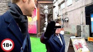 Заманили в мин*т бар. Личные блоги. Ночная жизнь Токио