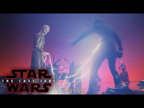 Snoke confronts Kylo Ren! [Canon]