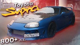 800+ л.с. Toyota Supra, которую мы заслужили!