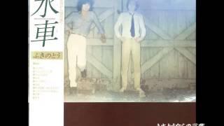ふきのとう/さようならの言葉 作詩・作曲:細坪基佳/編曲:瀬尾一三 ④『...