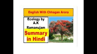 Summary of Ecology by A.K Ramanujam discussed in Hindi