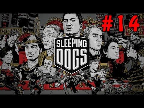 Sleeping Dogs Walkthrough / Gameplay Part 14 - Karaoke Just Got Harder