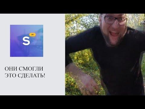 SAMP-RP СОЗДАЛИ НОВУЮ АТМОСФЕРУ!
