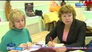 Ведущие специалисты министерств и ведомств ответили на вопросы пожилых пензенцев