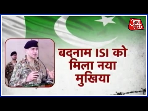 Pakistan Names New ISI Chief Who Earlier Headed Counter terrorism Wing
