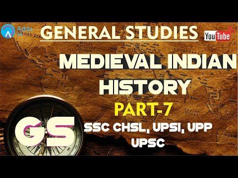 DINESH MISHRA SIR HISTORY