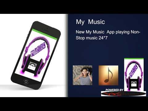 Best Phone Music App