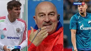 Дзюба против Соболева почему форвард с Алтая не попал в состав сборной России