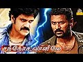 Tamil New Release 2015 Full Movie Sandosha Vaaniley |Nagarjun, Prabhu Deva: Tamil New Release 2015 Full Movie Sandosha Vaaniley |Nagarjun, Prabhu Deva  Titel Name; Sandosha Vaaniley Directed by. N.A Produced by, Dayana Pictures Starring, Prabhu Deva, Nagarjuna, Crazy Singh, Sriya, Bablu, Sumitra, K.Vishwanath, Sunil,    Music by, Bhagyaraj Production, Dayana Pictures Presents  Duration:1:50:55                                                                                                                                                                                                     Language::Tamil                                                                                                                                                                                                                        Country:Tamil Nadu,India