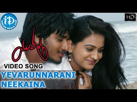Yuvatha - Yevarunnarani Neekaina Video Song   Nikhil Siddharth   Aksha Pardasany   Mani Sharma