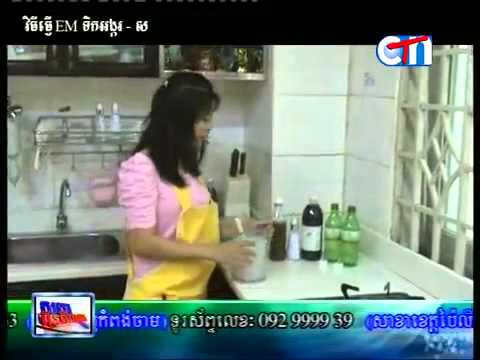 Learn how to make EM rice water by Mrs  Ing Sovanly NKA at CTN