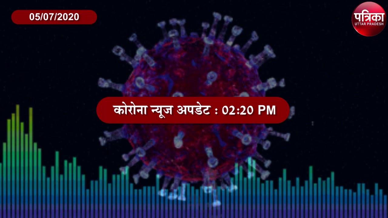 Patrika Audio Bulletin: उत्तर प्रदेश ( Uttar Pradesh ) की अब तक की 10 बड़ी खबरें
