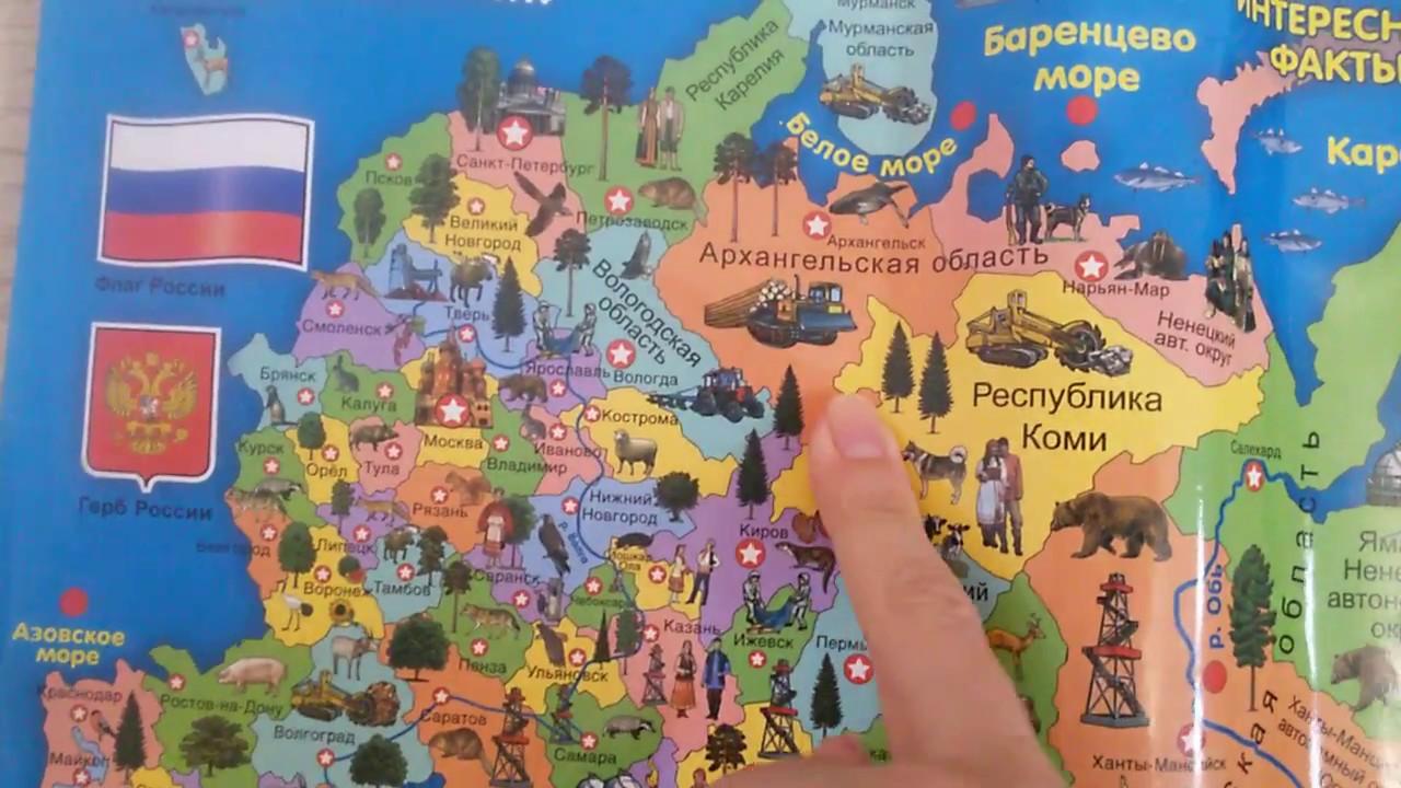 россия картинки карта плакатов женщины