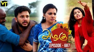 Azhagu - Tamil Serial | அழகு | Episode 687 | Sun TV Serials | 25 Feb 2020 | Revathy | Vision Time