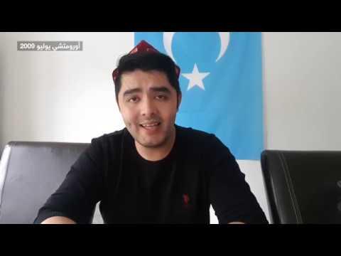 شاهد عيان يتحدث عن مذبحة أورومتشي التي نفذتها السلطات الصينية بحق مسلمي الإيغور  - نشر قبل 2 ساعة