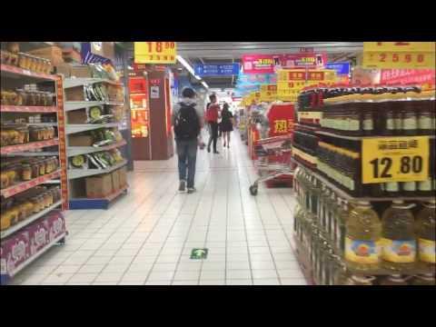 #LiveINBeijing#Supermarket in Beijing.北京的超市 Běijīng de chāoshì