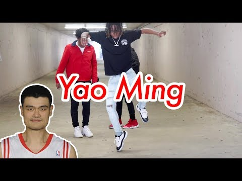 Gunna - Yao Ming [Official NRG Video]