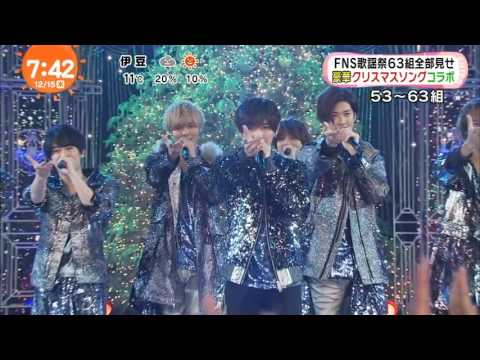 FNS Music Festival 2016 Night 2 Highlights   Hey! Say! JUMP Interview 15122016