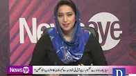 NewsEye - June 21, 2017 - Dawn News